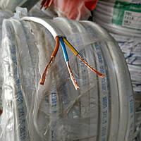 Кабель для электропроводки ШВВП 3Х1.5 ЗЗЦМ купить в Украине,в Харькове,на рынке Барабашово