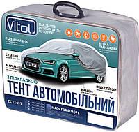 Тент автомобильный с подкладкой, размер М, тент на авто, тент защитный, водоотталкивающий, чехол на авто