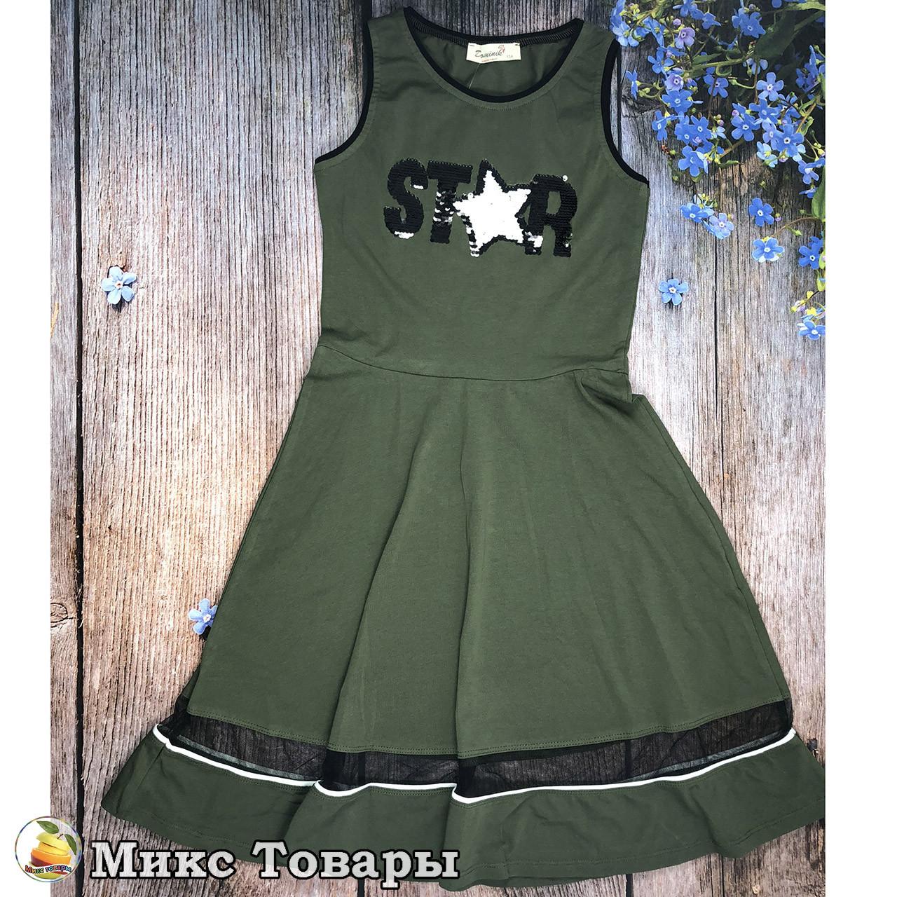Платье с открытыми рукавами для девочки подростка Размеры: 134,140,146,152 см (8592-1)