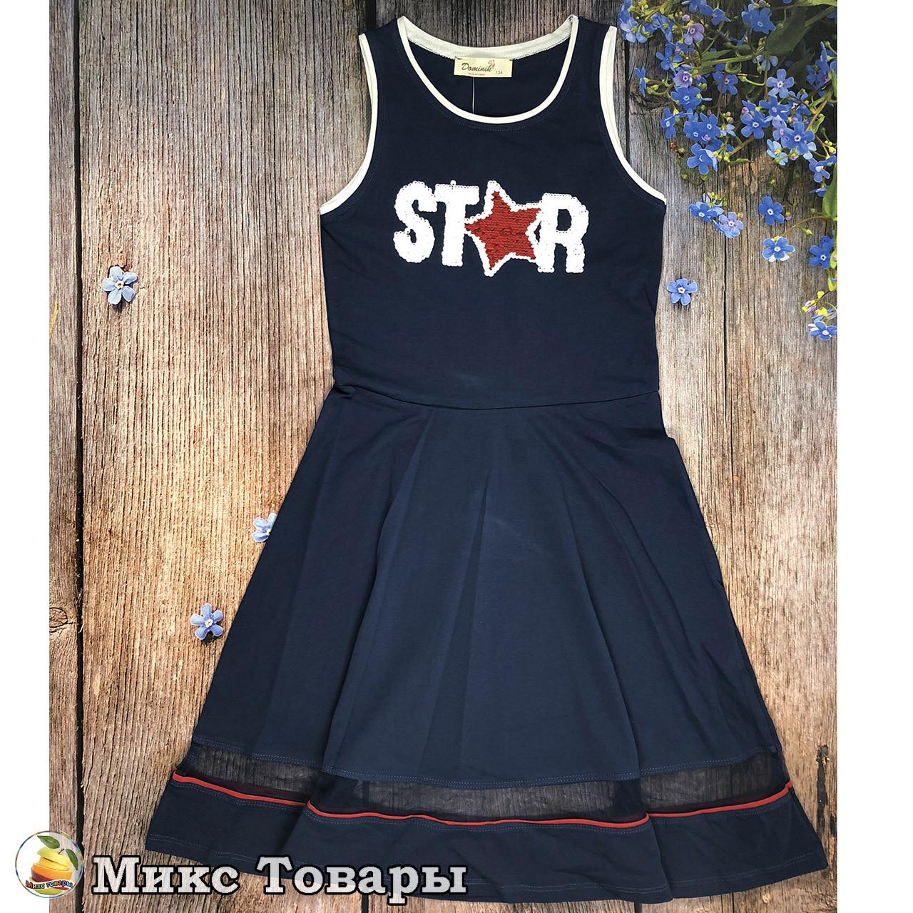 Тёмно синее платье для девочки подростка Размеры: 134,140,146,152 см (8592-3)