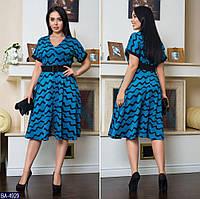 Стильное платье    (размеры 48-62)  0179-93, фото 1