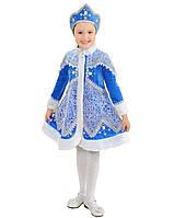 Детский карнавальный костюм Снегурочка Вьюга