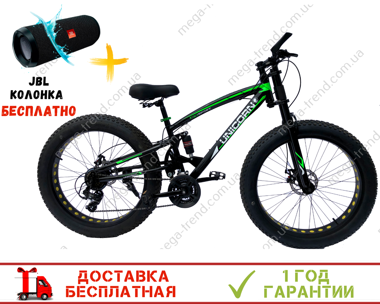 "Велосипед Unicorn - Sport 14G 18"" 26"" Xr 2019 Зеленый"