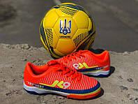 Кроссовки футбольные подростковые красные 32-37 размеры KF0552