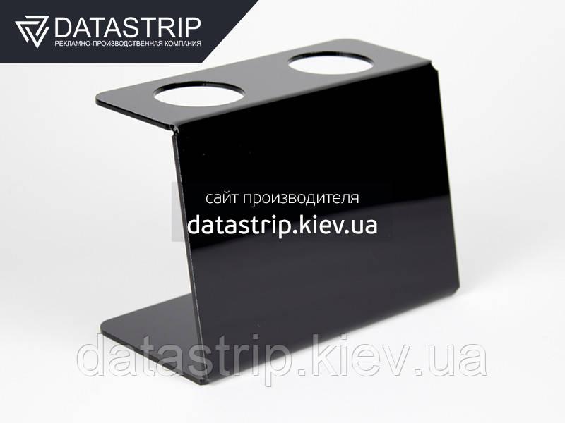 Подставка под 2 вафельныхрожка Черный акрил 3 мм.