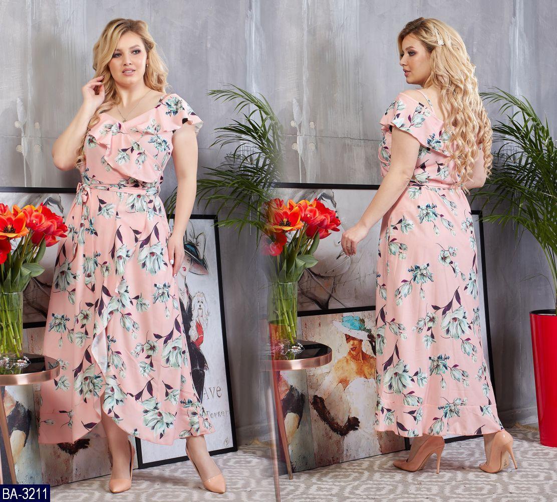 Стильное платье    (размеры 46-52)  0180-05