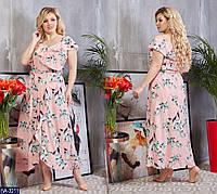 Стильное платье    (размеры 46-52)  0180-05, фото 1