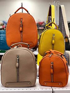 Стильные рюкзачки из 100% натуральной кожи!!!