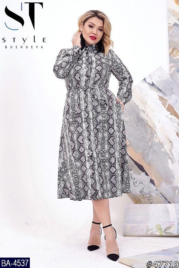 Стильное платье    (размеры 48-54)  0180-09