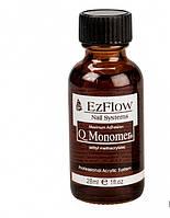 Ликвид ( МОНОМЕР) EZF 28мл в стеклянной бутылке