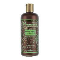 Кондиционер для волос Kleral System Olio Di Macadamia Moisturizing Conditioner 500 мл
