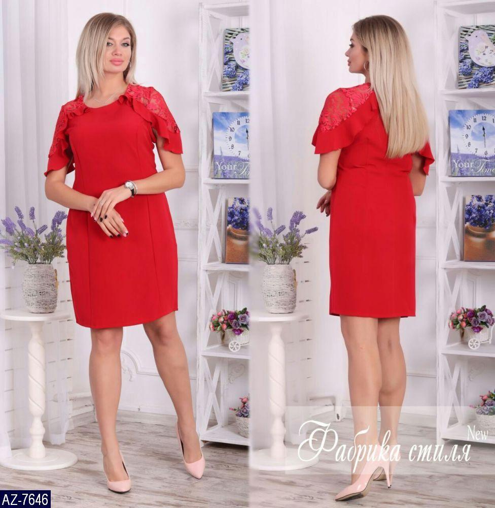 Стильное платье    (размеры 48-54)  0180-11