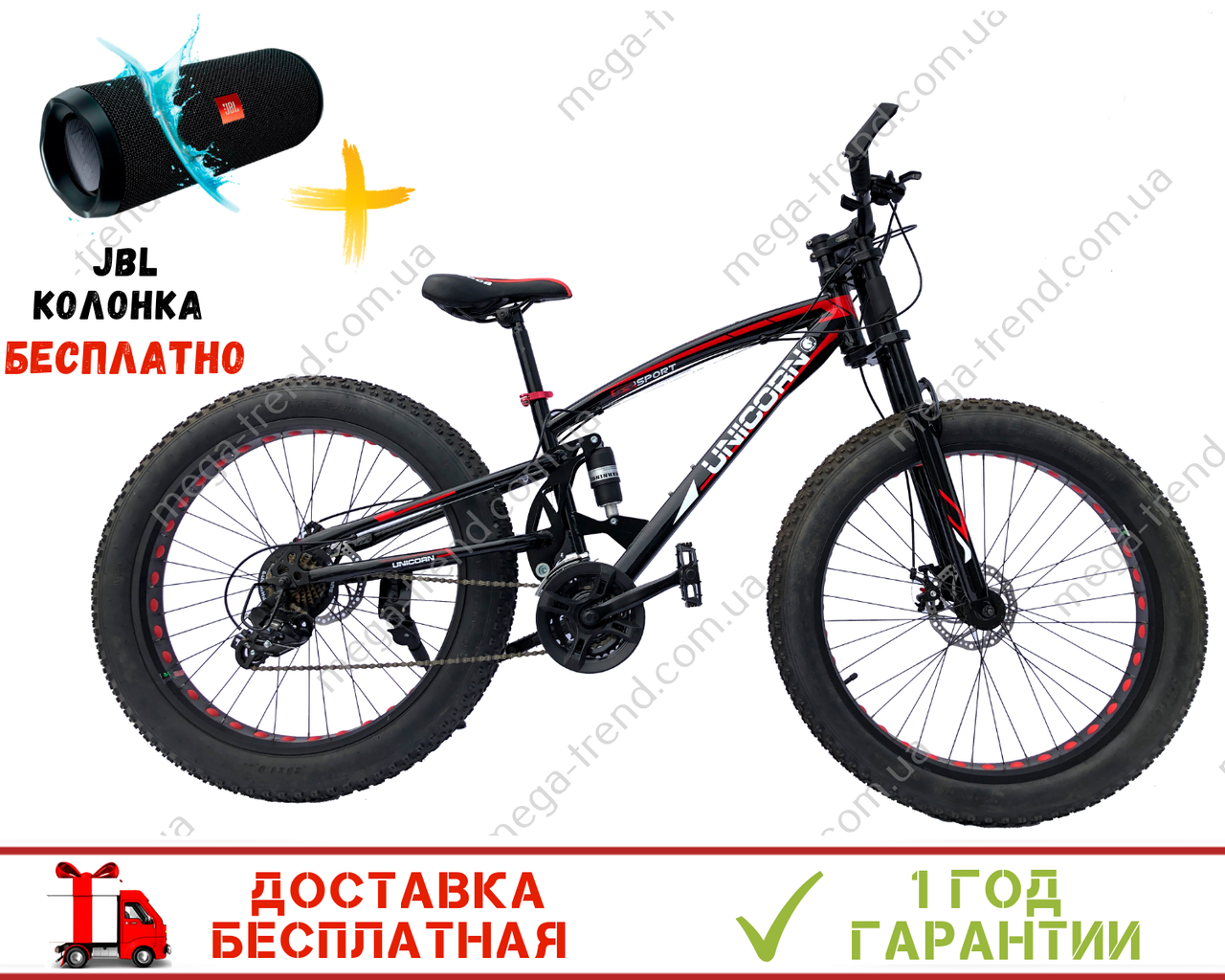 """Велосипед Unicorn - Sport 14G 18"""" 26"""" Xr 2019 Красный"""