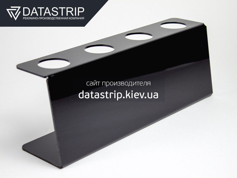Подставка под 4 вафельныхрожка. Черный акрил 3 мм.