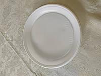 Тарелка мелкая пластиковая одноразовая малая 100 шт