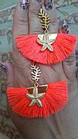 Дизайнерские серьги кисточки коралловая морская звезда