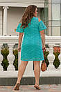 Платье Прошва Батал , фото 4