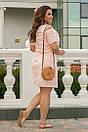 Платье Прошва Батал , фото 5