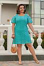 Платье Прошва Батал , фото 6