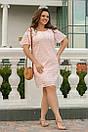 Платье Прошва Батал , фото 7