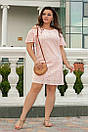 Платье Прошва Батал , фото 9