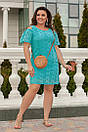 Платье Прошва Батал , фото 8