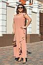 Платье Большие размеры , фото 6