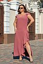 Платье Большие размеры , фото 7