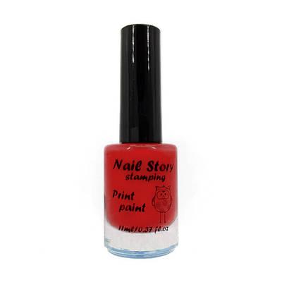 Лак для стемпинга Nail Story №3 (красный)
