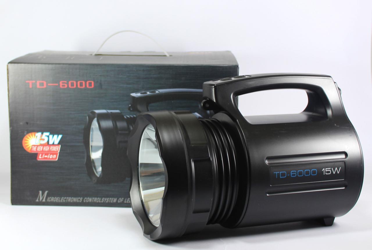 Потужний Ліхтарик TD 6000