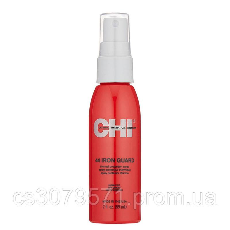 Термозащитный спрей для волос CHI 59мл