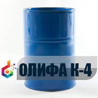 Олифа К-4