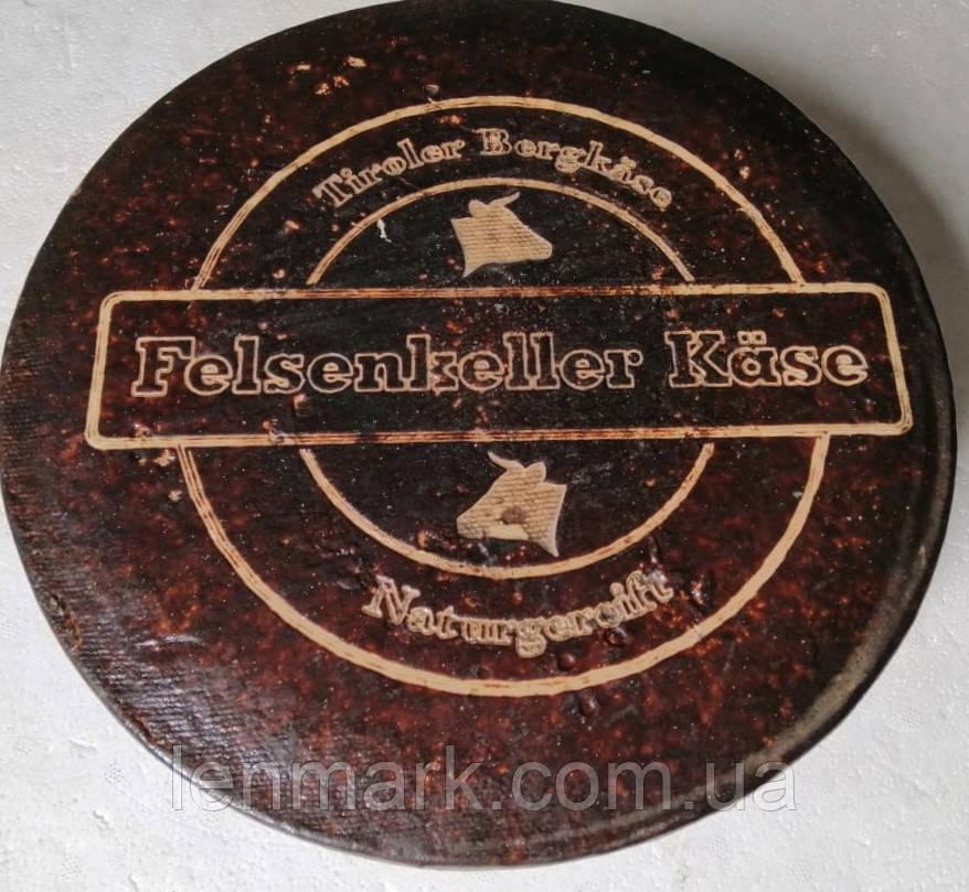 Сир Tiroler Bergkase Naturgereift   Felsenkeller Kase   Тірольський печерний