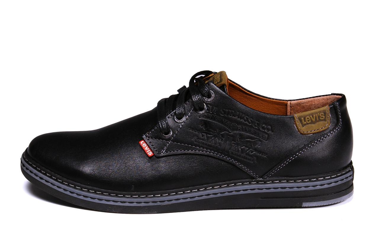 Мужские кожаные туфли  Levis Stage 1 (реплика) р. 40 42 45