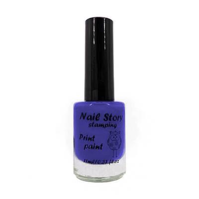Лак для стемпинга Nail Story №8 (синий)