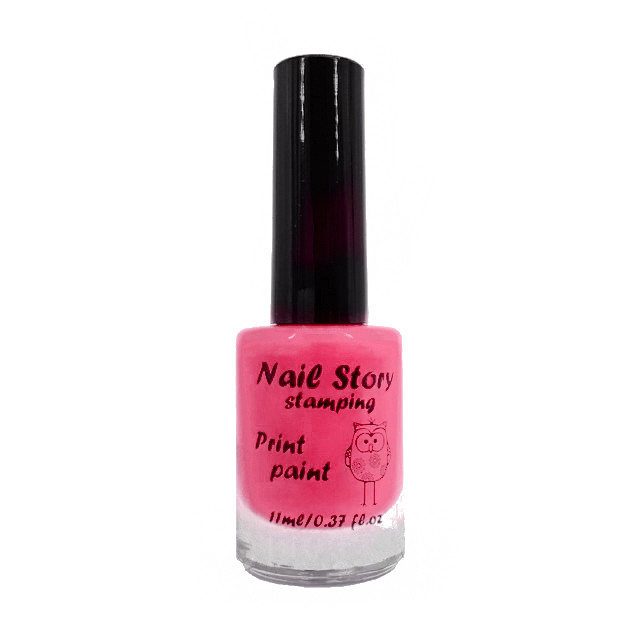 Лак для стемпинга Nail Story №9 (ярко-розовый)