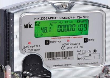 Счетчики учета электроэнергии