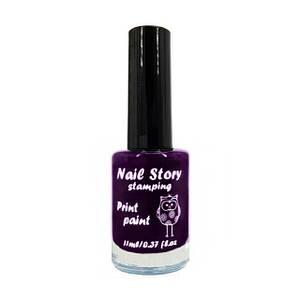 Лак для стемпинга Nail Story №12 (баклажан)