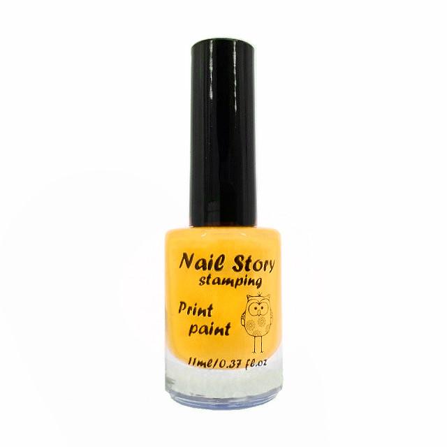 Лак для стемпинга Nail Story №13 (жёлтый солнечный)
