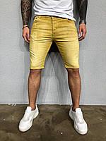 Стильные мужские шорты желтые