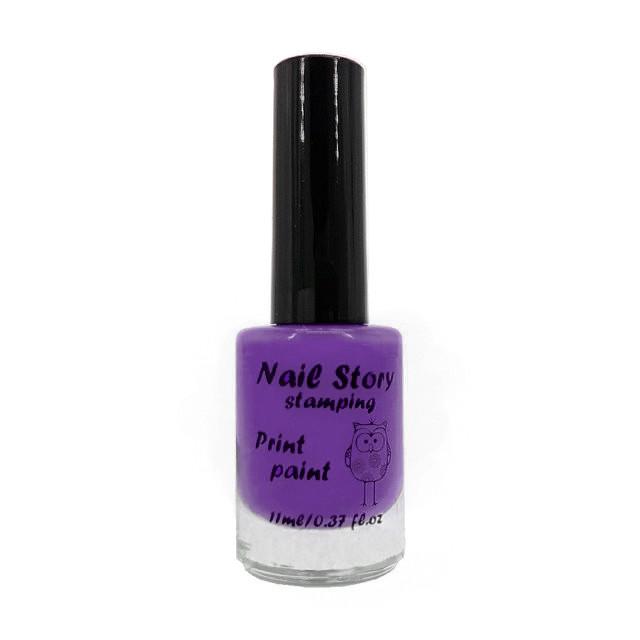 Лак для стемпинга Nail Story №15 (лавандовый)