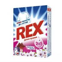 Порошок для ручной стирки Rex Цветущая сакура (400 грамм)