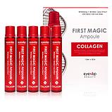 Сыворотка с коллагеном EYENLIP First Magic Ampoule Collagen, 13 мл, фото 4