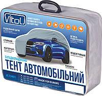 Тент автомобильный с подкладкой, размер L, тент на авто, тент защитный, водоотталкивающий, чехол на джип