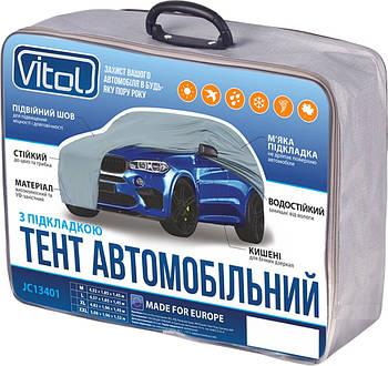 Тент автомобильный с подкладкой, размер L, чехол на авто, тент защитный, водоотталкивающий, JC13401