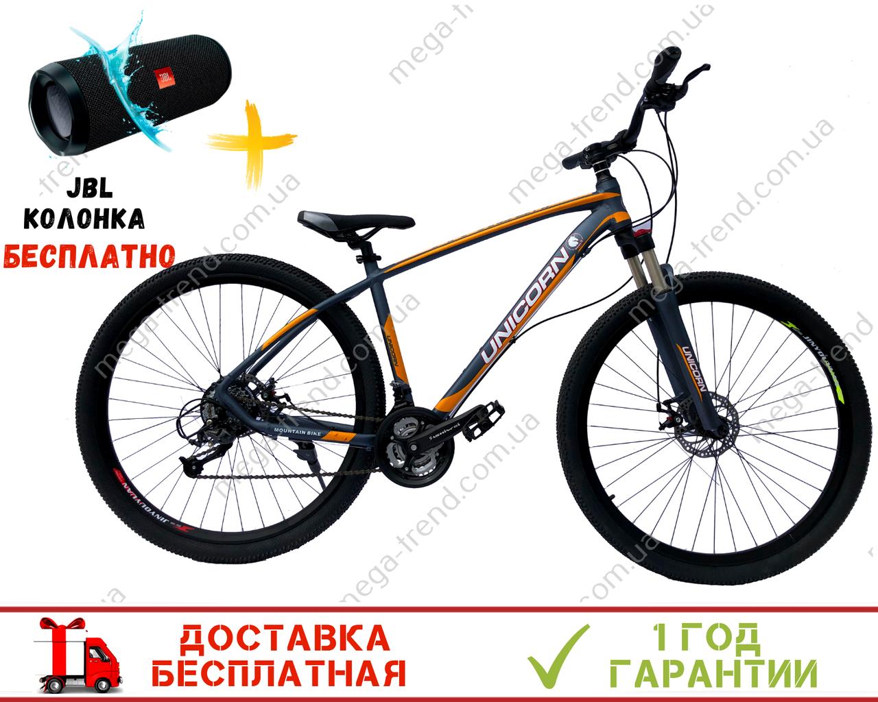 """Велосипед Unicorn - Typhoon 14G 18"""" 29"""" Xr 2019 Оранжевый"""