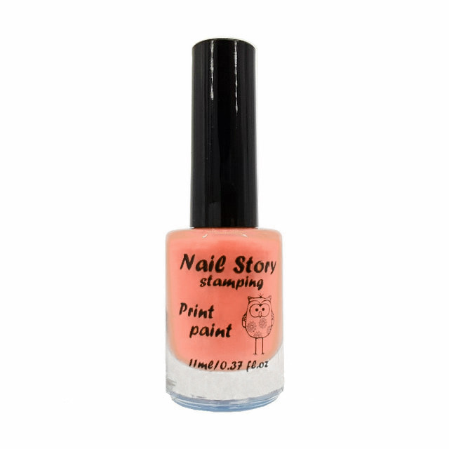 Лак для стемпинга Nail Story №19 (пудровый)