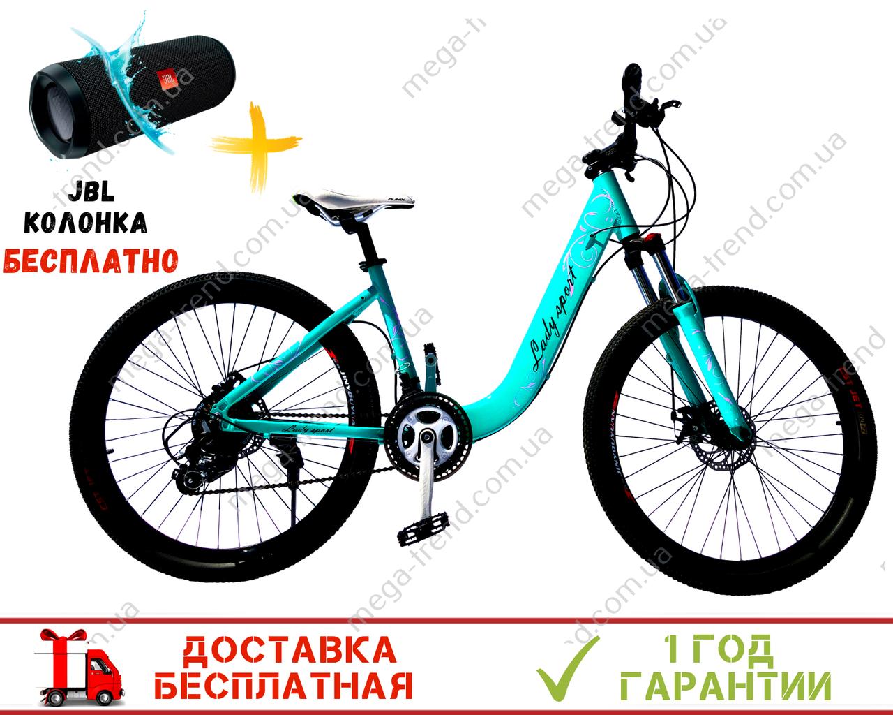 "Велосипед Unicorn - Lady Sport 14G 16"" 26"" Al 2019 Бирюза"