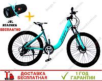 """Велосипед Unicorn - Lady Sport 14G 16"""" 26"""" Al 2019 Бирюза, фото 1"""