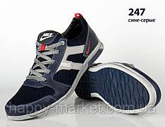 Шкіряні кросівки Nike (репліка) зі вставками сітки (247 синьо-сіра)